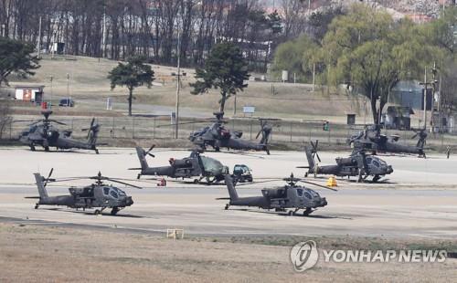 韩美将讨论驻军费韩方承担额执行细节