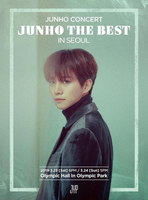 2PM俊昊3月首尔开唱