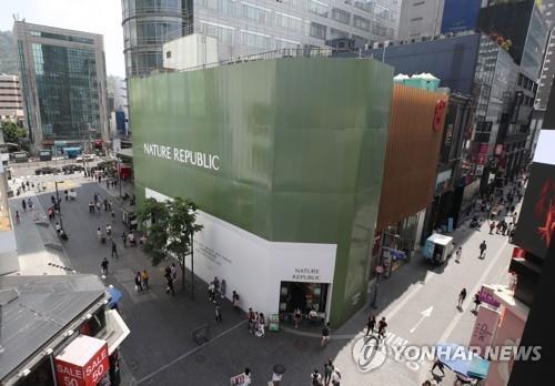 自然共和国明洞店连续16年登顶韩国最贵土地