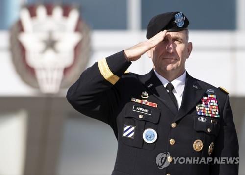 资料图片:韩美联军司令罗伯特·艾伯拉姆斯(韩联社)