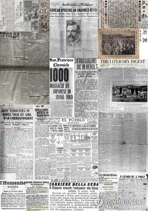 1919年3月以后,外媒纷纷报道韩国爆发三一运动和发表独立宣言的消息。(韩联社)