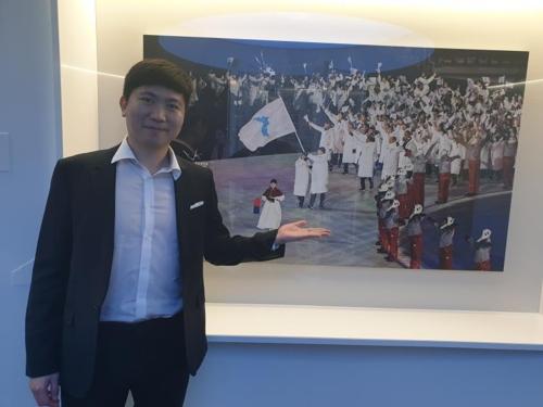 平昌冬奥韩朝联队协议入藏瑞士奥林匹克博物馆
