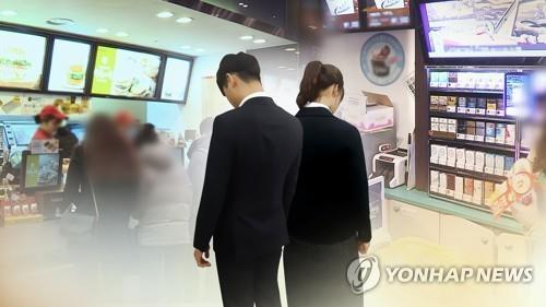 韩两成青年平均时薪仅36元低于法定标准