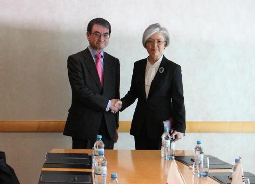 韩日外长在德国举行会谈