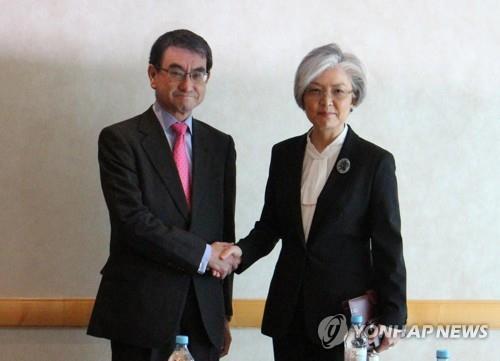 详讯:韩日外长在德国举行会谈
