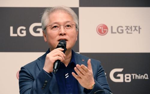 LG电子:主推双屏手机抢占5G市场