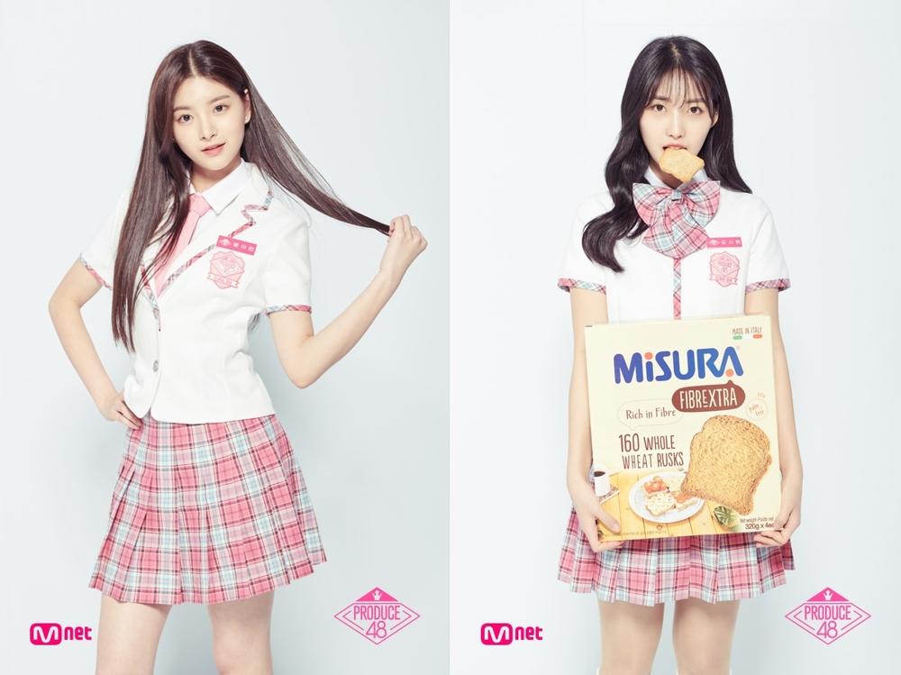 王怡人(左)和金诗炫(Mnet官网)