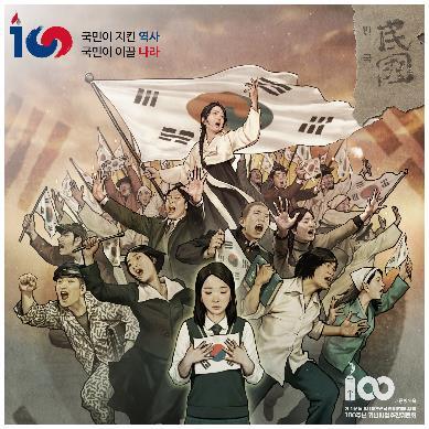 韩花滑名将金妍儿演唱纪念三一运动歌曲