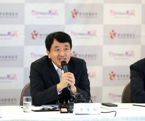 韩观光公社社长:今年争取1800万游客入境