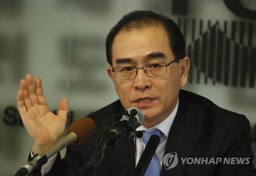 失联朝鲜驻意外交官之女被曝已送返平壤