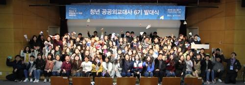 韩国青年化身公共外交大使宣传独立运动史