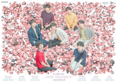 BTS专辑连续25周跻身美公告牌主榜