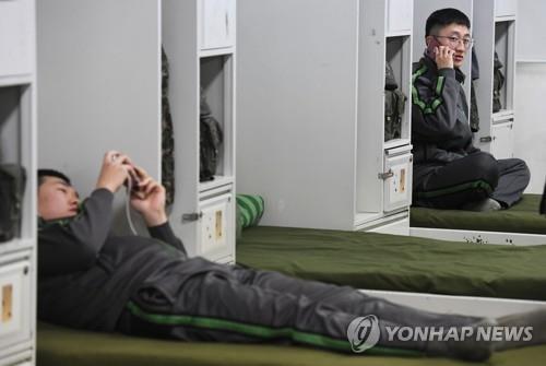 调查:韩国士兵获许使用手机后最想与亲友通话