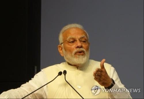 韩国印度商务论坛在首尔举行