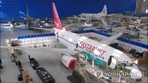 韩国航空维修服务启动