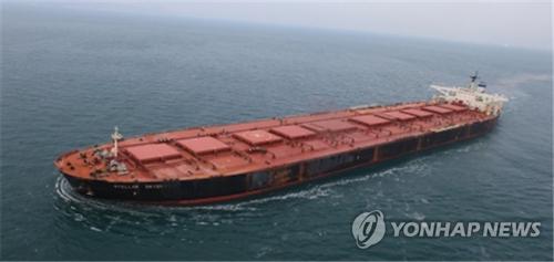 韩外交部:两年前失事货轮附近发现疑似骨骼碎片