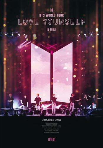 BTS纪录片《LOVE YOURSELF IN SEOUL》海报(CJ CGV供图)