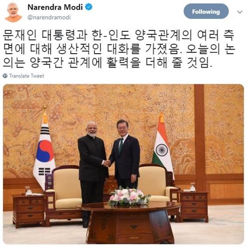 印总理韩文发帖:与文在寅进行建设性对话