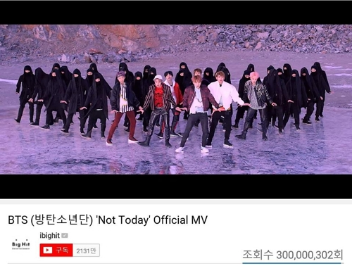 防弹少年团《Not Today》MV播放量破3亿