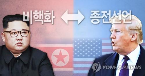 韩青瓦台:朝美两方宣布终战也足够