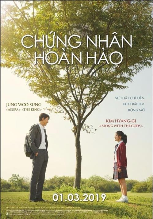韩片《证人》热销海外 将亮相香港电影节