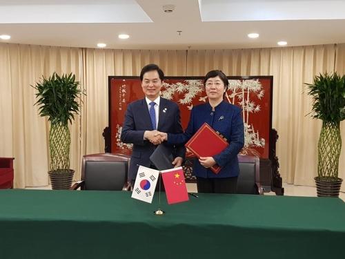 韩中签署医药化妆品监管合作备忘录
