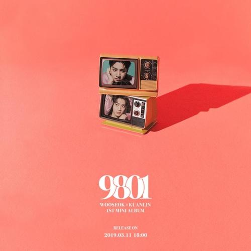 Wanna One前成员未来可期 赖冠霖二人组出道