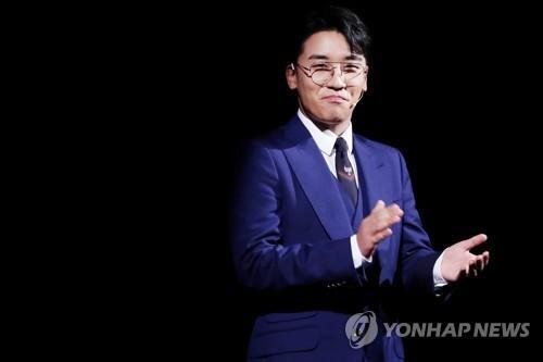 资料图片:BIGBANG成员胜利(韩联社)