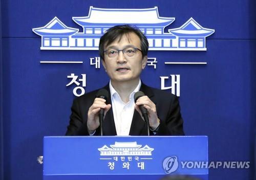 详讯:韩青瓦台就金特会结果表遗憾盼对话持续