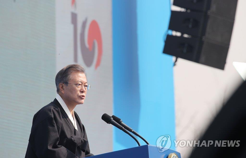 详讯:文在寅出席三一运动百周年纪念仪式