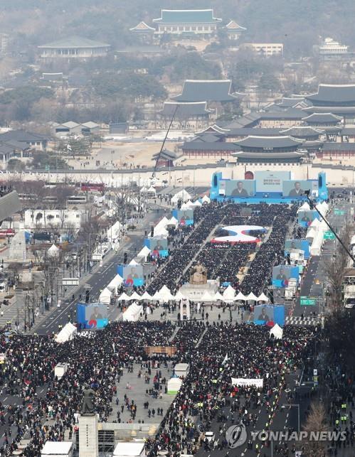 """3月1日,""""三一节""""百周年纪念仪式在光化门广场上举行。(韩联社)"""