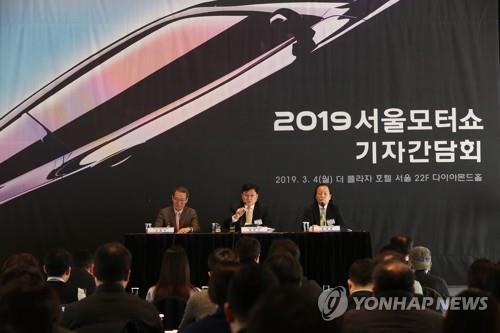 2019首尔国际车展29日开幕