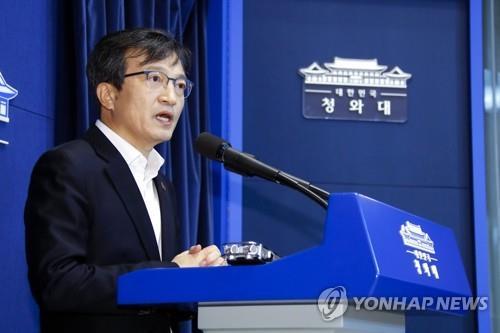 韩青瓦台:对特朗普所提加项朝核设施知情