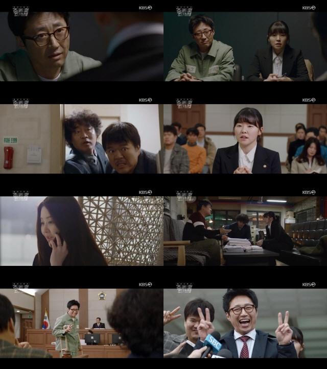 《邻家律师赵德浩2》剧照(画面截图)