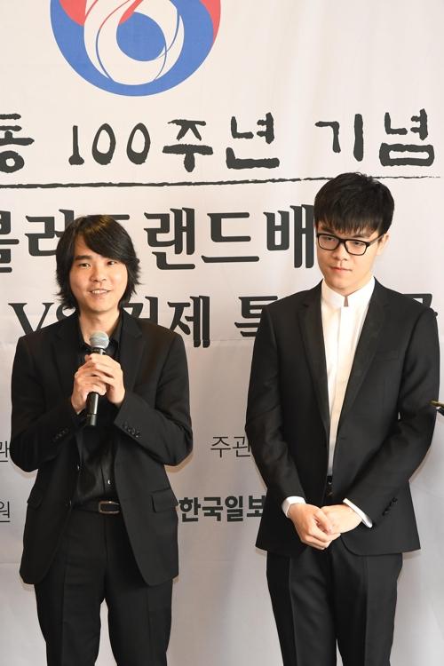 李世石柯洁对弈纪念韩国三一运动百年