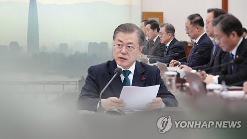 简讯:文在寅指示与中方讨论共同治霾方案