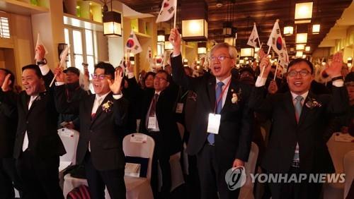 韩国驻外机构纪念临时政府成立100年