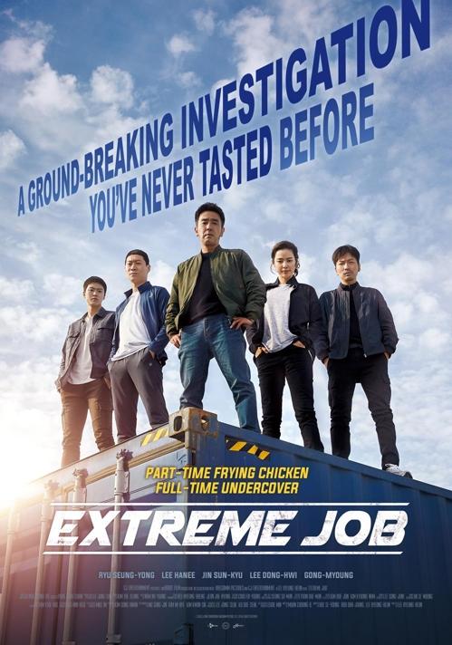 韩片《极限职业》北美热映 票房超140万美元