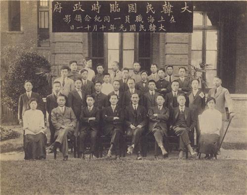 图为拍摄于上海法租界霞飞路321号(今淮海中路651号)的大韩民国临时政府1号办公楼。