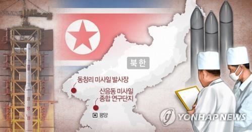 韩军:严密关注朝鲜导弹试射动向