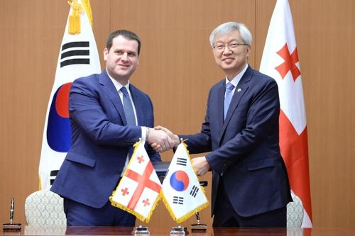 韩国与格鲁吉亚签署经贸合作协议