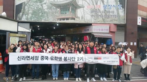 新罗免税店携手中国留学生宣传首尔广藏市场