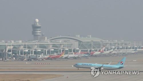 仁川国际机场