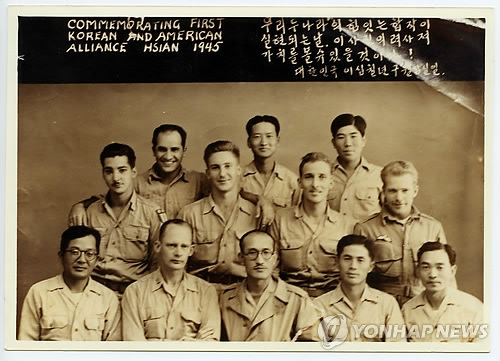 【临时政府成立百年】韩美在华首结盟训兵谋抗日
