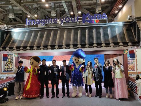 韩国大邱亮相苏州旅游展
