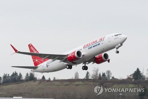 韩政府决定停飞波音737MAX机型