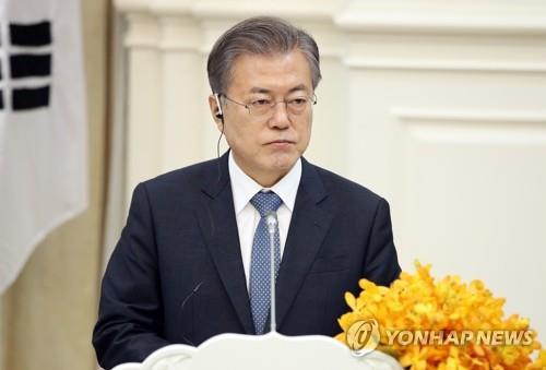 文在寅听取外交部就朝鲜考虑暂停核谈判的汇报