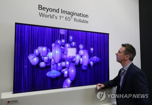 资料图片:LG卷轴显示屏(韩联社)