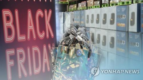 韩国去年海淘家电通信器材规模创历史新高