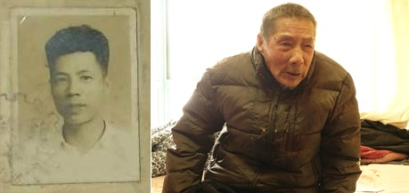 【临时政府成立百年】中国抗战勇士苏景和投身光复助韩独立